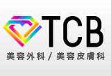 東京中央美容外科(TCB)は痛くない!VIOも大丈夫!効果や回数・機械について解説