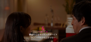 ラブアン(Love&)-パパ活