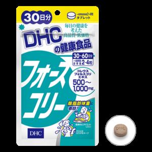 ダイエットサプリ-DHCフォースコリー