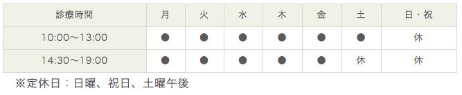 赤坂-img