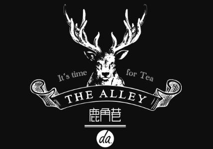 ジアレイ(THE ALLEY)まとめ!公式アプリ誕生で事前予約が可能に!鹿マークの人タピオカ店のメニューや、店舗についても紹介