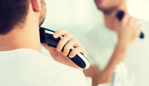 電気シェーバーの正しい使い方(剃り方)とは?往復式・回転式・ロータリー式の使い方やコツを紹介