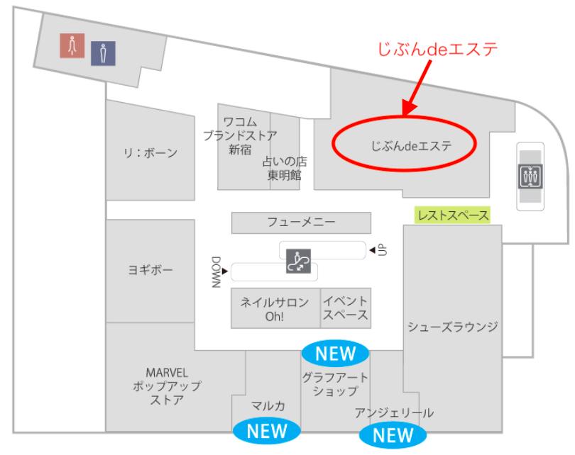 新宿マルイアネックス-img