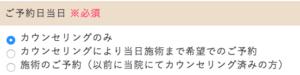 西新宿-img