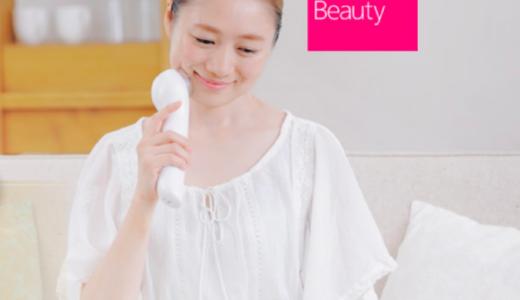 パナソニックの美顔器まとめ!毛穴やたるみに効果的な使用方法などもご紹介!