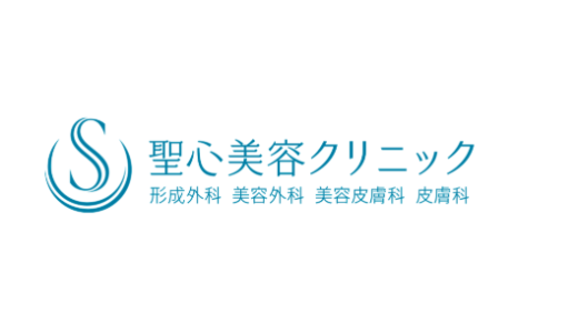 聖心美容クリニックは六本木に1店舗!東京院の店舗情報や周辺情報について解説