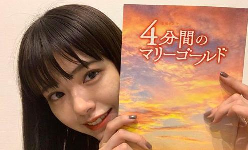 鈴木ゆうかが4分間のマリーゴールドに女子高生役でドラマ出演!