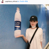 八木莉可子のインスタグラムについて!プライベートな写真から高校の写真まで盛りだくさん