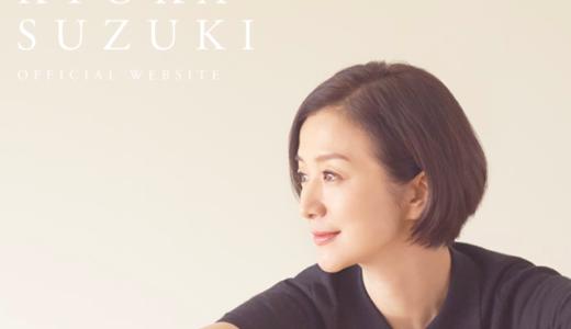 鈴木京香は結婚してる?鈴木京香のプロフィールや出演ドラマや映画など徹底解説!