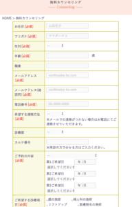 大阪美容-img