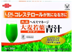 青汁-img