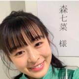 森七菜がカエルノウタで歌手デビュー【2020年1月15日】透明感のある歌声が話題に!