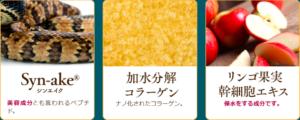 わらび原料-img