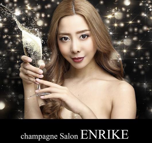 バー エンリケ シャンパン