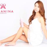 エンリケボディミルクのミーナニーナ(MINANINA)について!エンリケちゃんみたいなツルスベ美肌を目指そう!