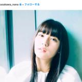 浅川梨奈が出演するCMはこれ!放置少女などのCMに出演!