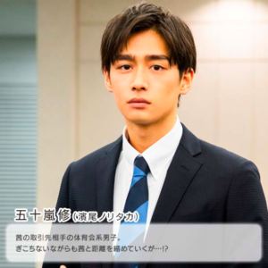 PBS-濱尾ノリタカ
