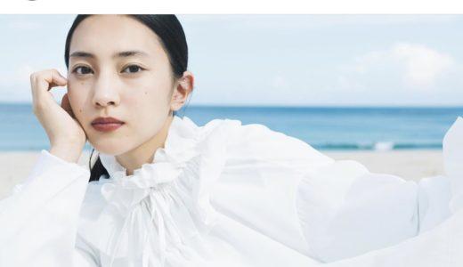 久保田紗友まとめ!ドラマ「M 愛すべき人がいて」玉木理沙役でアユの友人役に!