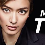 メンズTBCは青森に1店舗!八戸店の店舗情報や近隣情報も紹介