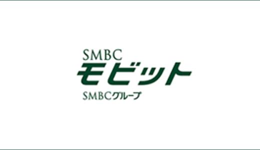 SMBCモビットのCMについて!最新CMには竹中直人と小芝風花が出演!