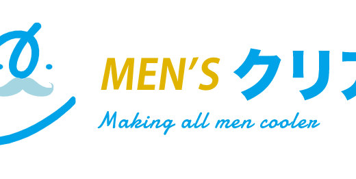 メンズクリアは上野に1店舗!上野店の店舗情報や近隣情報も紹介