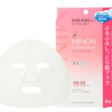 ミノンパックの保湿マスクについて!成分や効果、頻度などの使い方について紹介します
