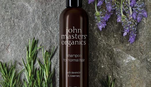 ジョンマスターオーガニックL&Rシャンプーは抜け毛や白髪が減る?成分や口コミなど解説