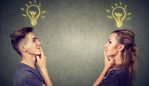 男性脳とは?恋愛における思考や価値観の女性との違いについて