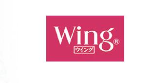 【2021年】Wing(ウイング)の福袋情報!ショーツ5点セットと人気ノンワイヤーブラ3点セットがお得♩