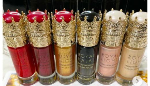 門りょうのドルガバクリスマスコフレ紹介♪パッケージも王冠でかわいい!
