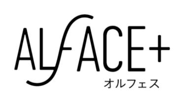 【2021年】オルフェス(ALFACE+)福袋情報!予約・購入方法や中身ネタバレも紹介