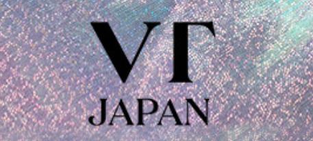 【2021年】VTコスメティックス(韓国コスメ)福袋情報!予約・購入方法や中身ネタバレも紹介