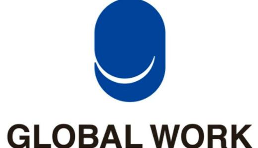 【2021年】グローバルワーク(GLOBAL WORK)の福袋情報!予約・購入方法、気になる中身ネタバレも♪
