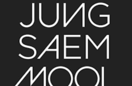 【2021年】ジョンセンムル(JUNGSAEMMOOL)福袋情報!予約・購入方法や中身ネタバレも紹介