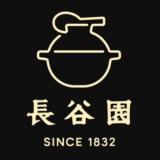 【2021年】長谷園(伊賀焼窯元)福袋情報!購入方法や中身ネタバレも紹介