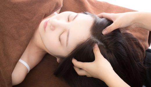 頭皮ケアができる恵比寿にある店舗まとめ!専門店やエステサロンなど詳しく紹介